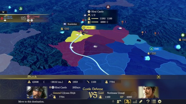 Nobunaga's Ambition Taishi (1)