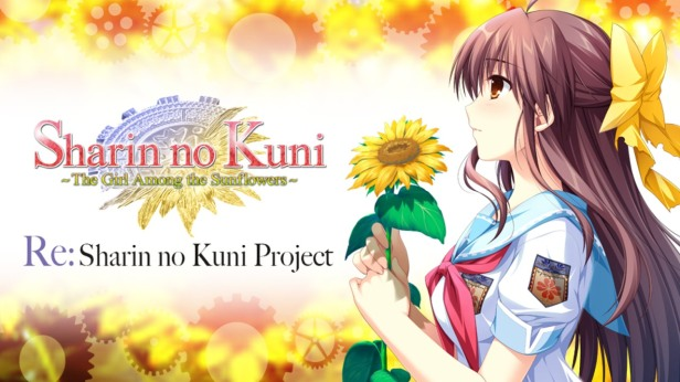 Sharin no Kuni The Girl Among the Sunflowers