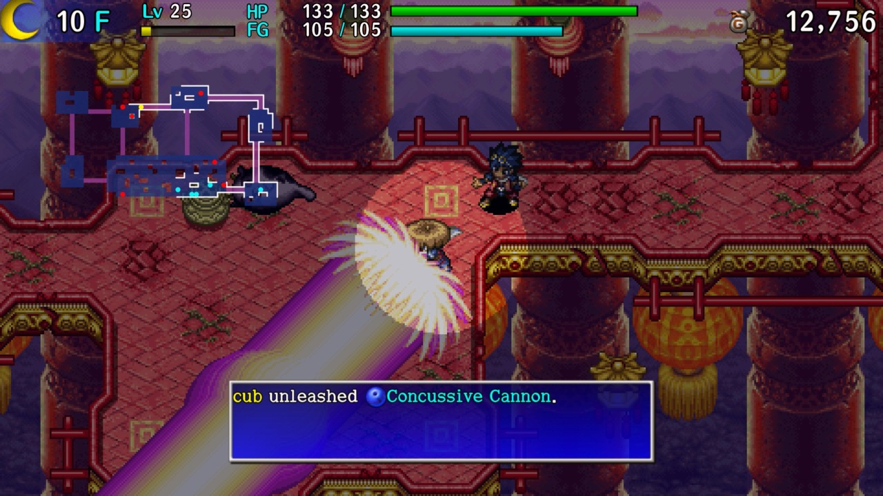 Shiren the Wanderer The Tower of Fortune and the Dice of Fate (1)