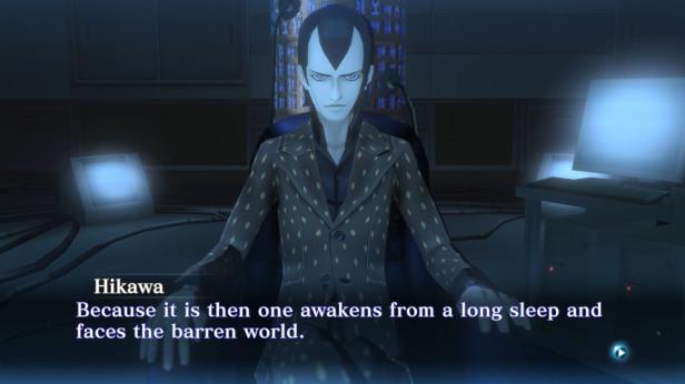 Shin Megami Tensei III Nocturne HD Remaster (4)